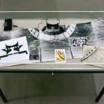 RELATION SHIPbridge-glasses (object, vitrine)